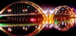 深圳公布《城市景观照明维护费及电费补贴暂行办法(征求意见稿)》双鸭山