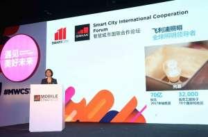 昕诺飞运用物联网技术加速智慧城市运营模式转型激光晶体